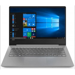 Lenovo Ideapad 330S (Platinum Grey 1.67 Kg)
